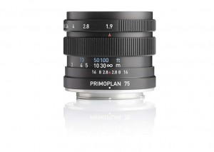 Объектив Meyer Optik Görlitz Lydith 30mm F/3.5 II оценен в 875